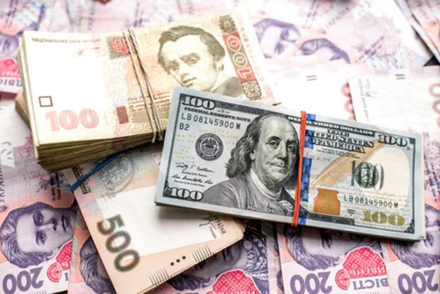 Курс валют НБУ: евро подешевел на 30 копеек, доллар - на 15
