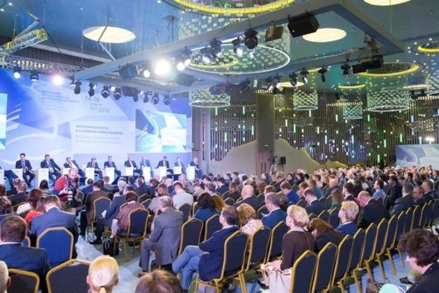МИД направил РФ ноту протеста из-за форума в Ялте