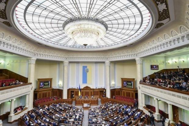 Совет рассмотрел тысячи поправок ксудебной реформы— неприняла ниодной