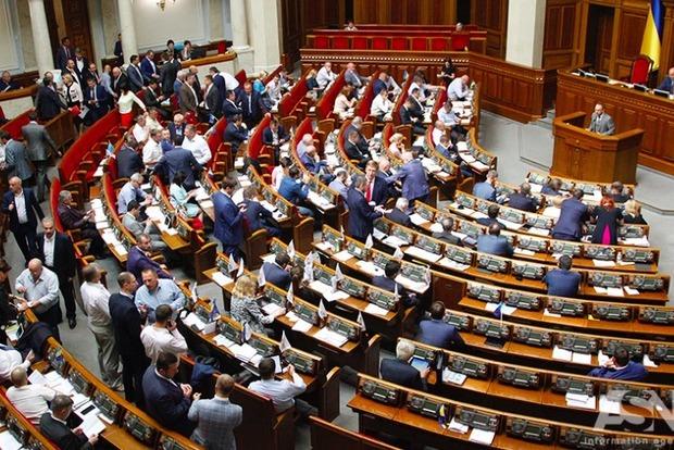 Рада внесла в повестку дня сессии законопроекты по пенсионной реформе
