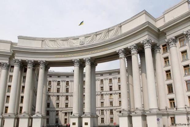 Украина не осталась в стороне от ареста Навального и сделала заявление
