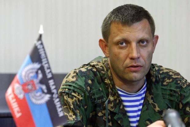 Захарченко решил бороться с США за государственность ДНР