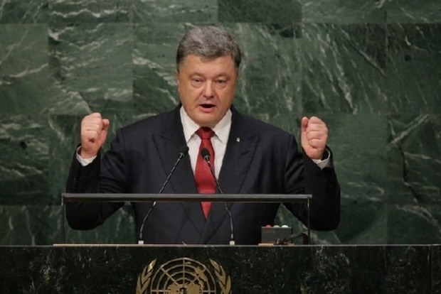 Порошенко обсудит в ООН вопрос о введении миротворцев на Донбасс