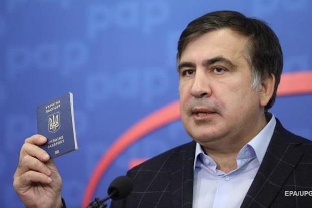 Саакашвили заявил, что его паспорт находится в кабинете у Порошенко