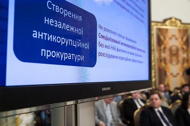 Касько и Говда «пролетели» на должность антикоррупционного прокурора