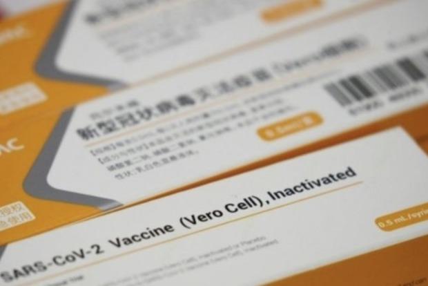 Бразилія закупила вакцину, яку купить Україна.