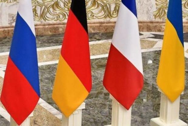 Россия назвала условие введения миротворцев на Донбассе