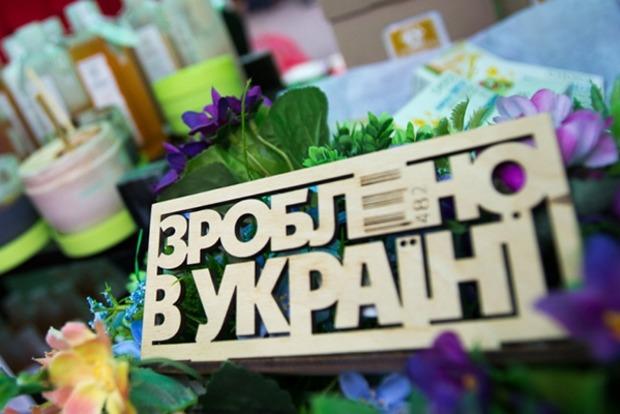 30 дней до ЗСТ: как Украине выжить на европейском рынке
