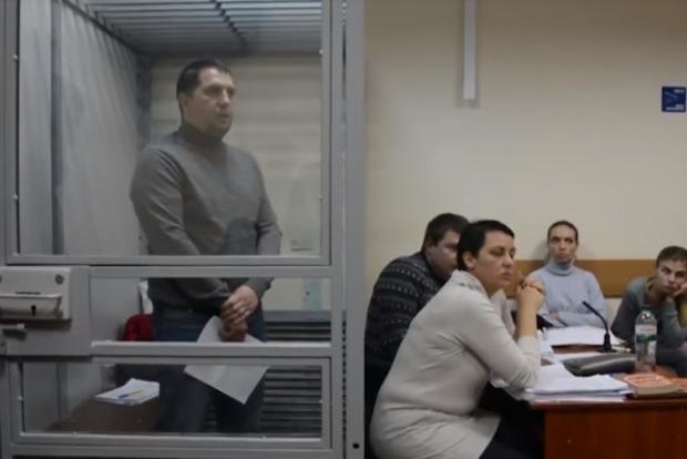 Дело Кохновича: генпрокуратура украинской столицы проинформировала о сомнении полицейскому