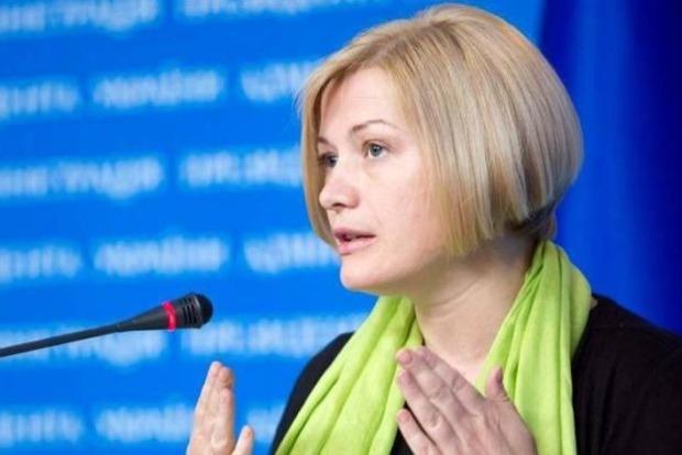 Геращенко: 24 мая надо определить список и дату освобождения заложников