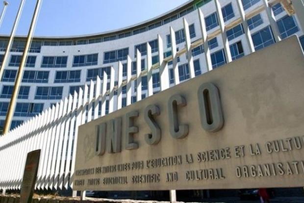 США вийшли з ЮНЕСКО