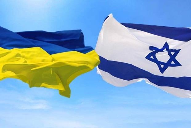 Украина может отменить безвиз с Израилем