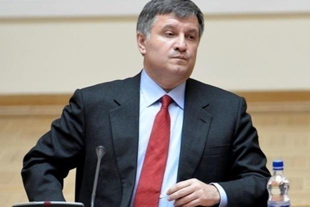 Аваков рассказал, почему он повздорил с Саакашвили