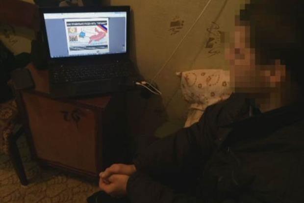 На Депропетровщине СБУ задержала администратора сепаратистских групп в соцсетях