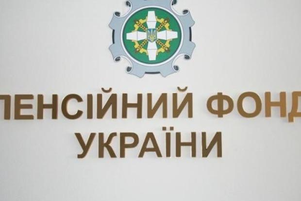 Сотрудница Пенсионного фонда растратила более 2 млн гривен, начисляя завышенные пенсии