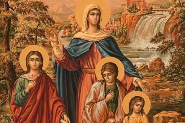 Сегодня свой день отмечают: Вера, Надежда, Любовь и София