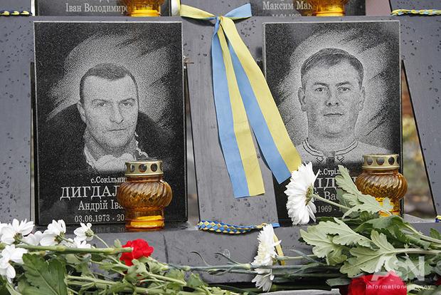В Украине чтут память Героев Небесной Сотни