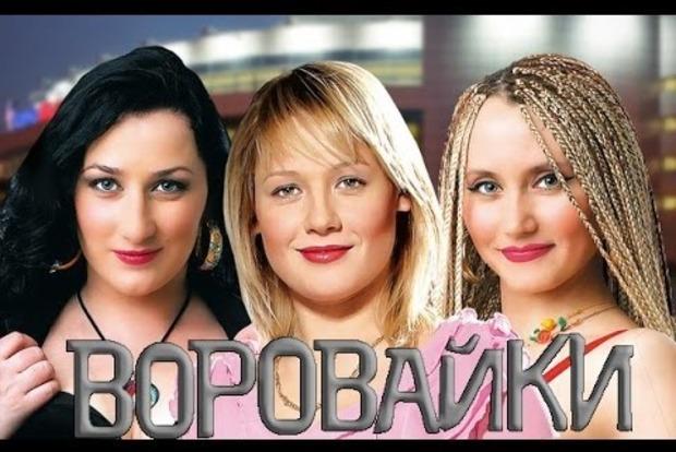 Че ты гонишь, мусор, шнягу: в донецком цирке выступят звезды русского шансона