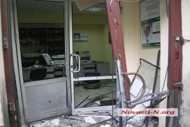 Появилось видео последствий ночного взрыва банка в Николаеве