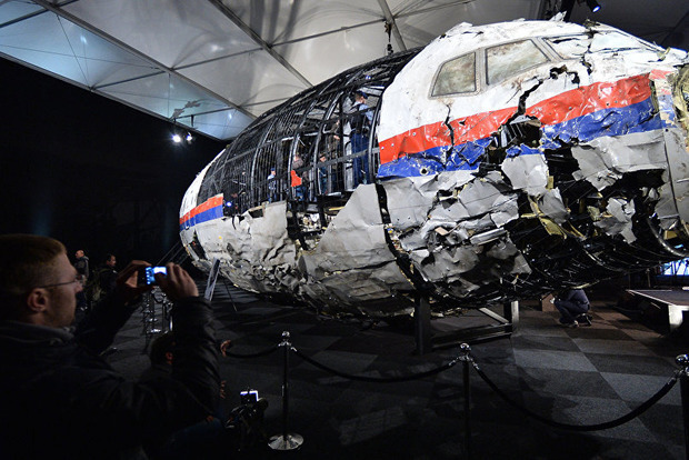 США объяснили молчание о сбитом террористами MH17