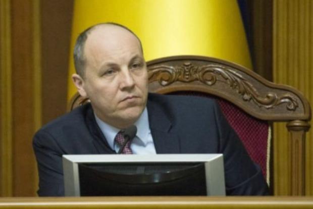 Коалиция выдвинула кандидатуры Парубия и Геращенко на должности спикера и вице-спикера