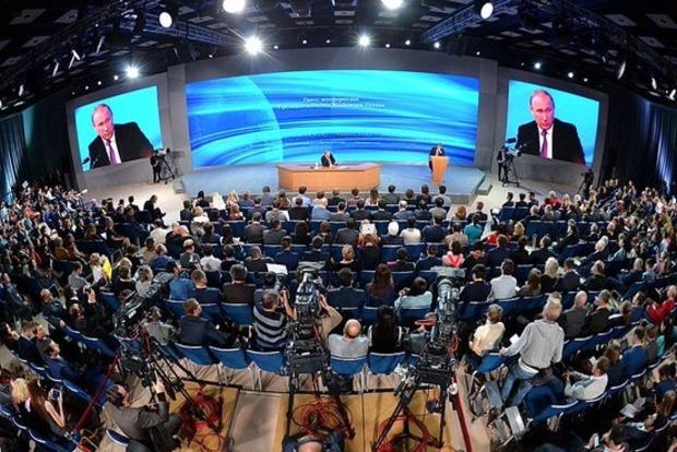 Пресс-конференцию Путина посетит рекордное количество журналистов