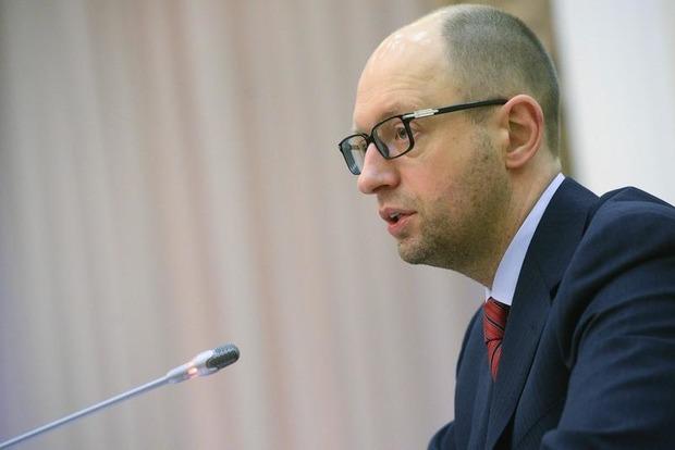 Кабмин хочет создать новый орган по формированию тарифов