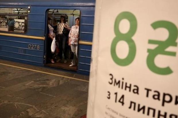 Виталик, это перебор! В Киеве креативно протестуют против подорожания проезда