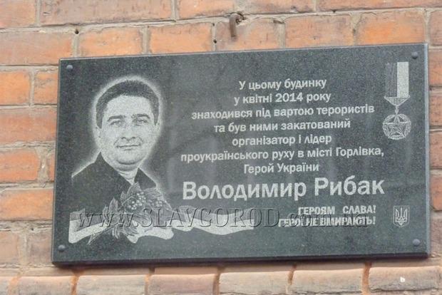 Ровно 3 года назад в Горловке убили депутата горсовета за украинский флаг