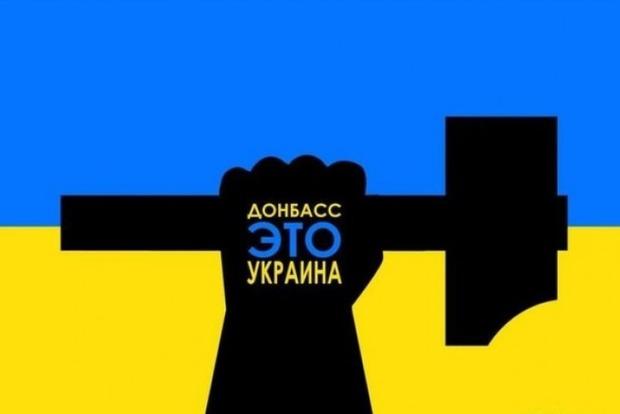В России бредят бомбардировками Донбасса своими ракетами