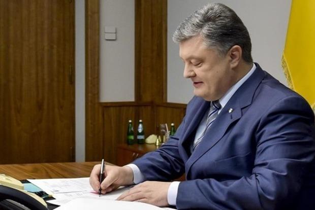 В СБУ поступило сообщение о подготовке покушения на Порошенко в Харькове