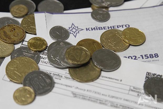 В Нацкомиссии перечислили регионы, в которых местные власти наживаются на тарифах
