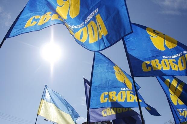 Тягнибок: Одесским «свободовцам» вручили повестки в суд