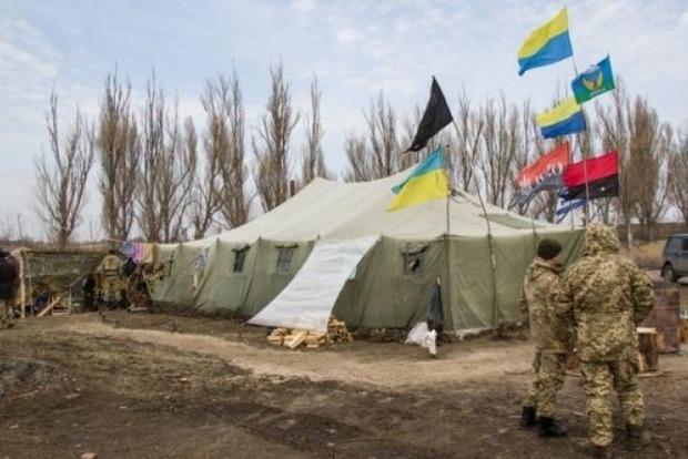Требования блокадников ОРДЛО не выполнены - активисты