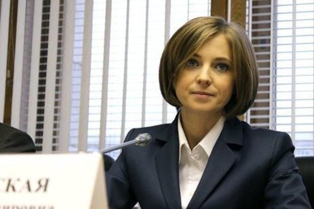 Экс-прокурор Поклонская сыграла тюремный хит на кремлевском ТВ