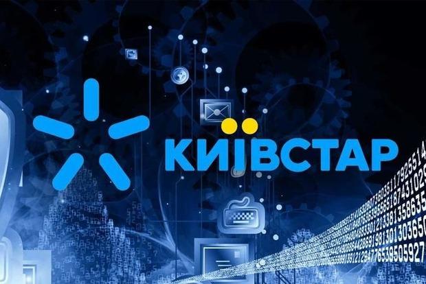 Кто чем может. Киевстар предоставил жителям Калиновского района бесплатное время для разговоров