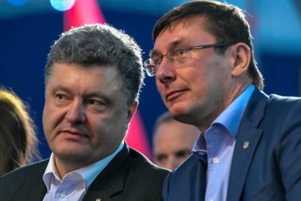 Порошенко уполномочил Луценко подписать соглашение с Европейской организацией по вопросам юстиции