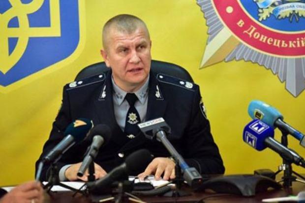 На Донетчине более 900 сотрудников полиции уволят за коррупцию
