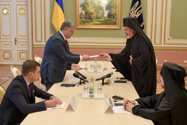 Вселенский патриарх передал Порошенко послание об автокефалии