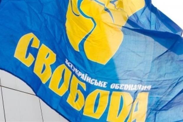 ВО «Свобода» заявила по поводу бывших однопартийцев Рудыка и Бублика
