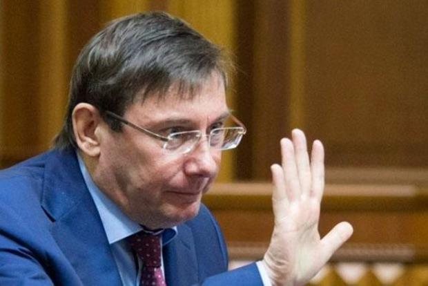 Громкий скандал на Регламентном комитете: Луценко прокричал