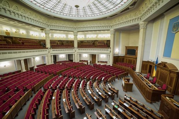 Повестка Рады: миллиардный бюджет ВРУ, новые оклады депутатов, финансирование ПТУ и налогообложение наследства