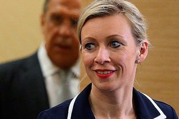Новый дипломатический скандал между США и РФ разгорелся из-за флагов