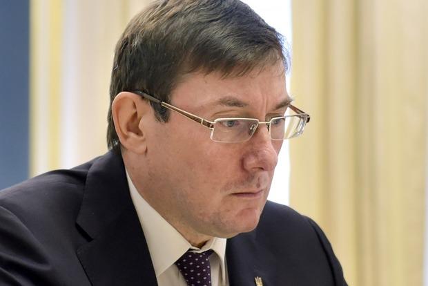 Луценко за полгода сменил 17 глав региональных прокуратур