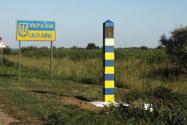 Украина возвратила всобственность часть границы сВенгрией