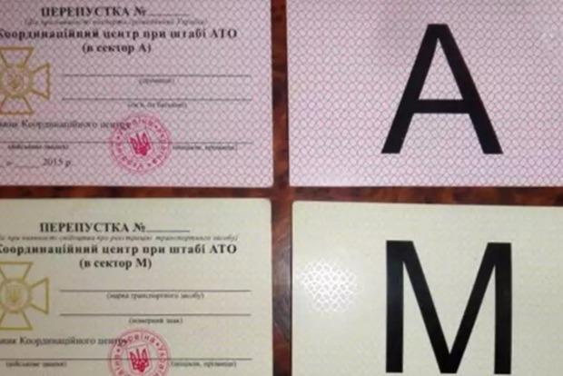Срок действия пропусков в зону АТО продлили