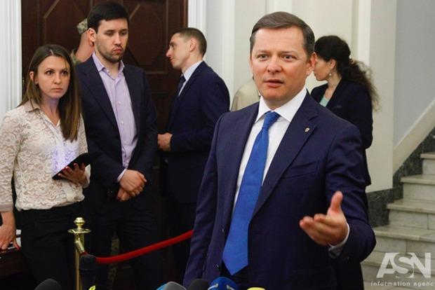 Рада провалила назначение комиссии по отбору НКРЭКУ