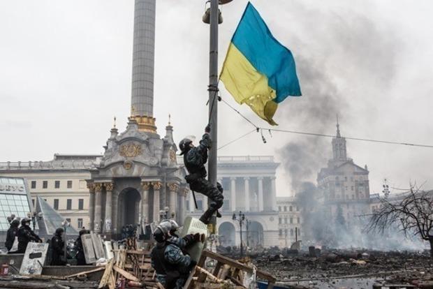 Евромайдан: пострадавшим выплатят три миллиона компенсации
