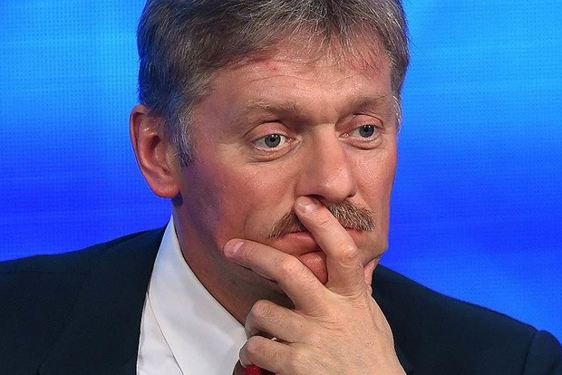 Кремль прокомментировал победу Украины в Гааге