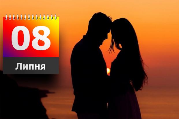 8 июля Приметы на день настоящей любви